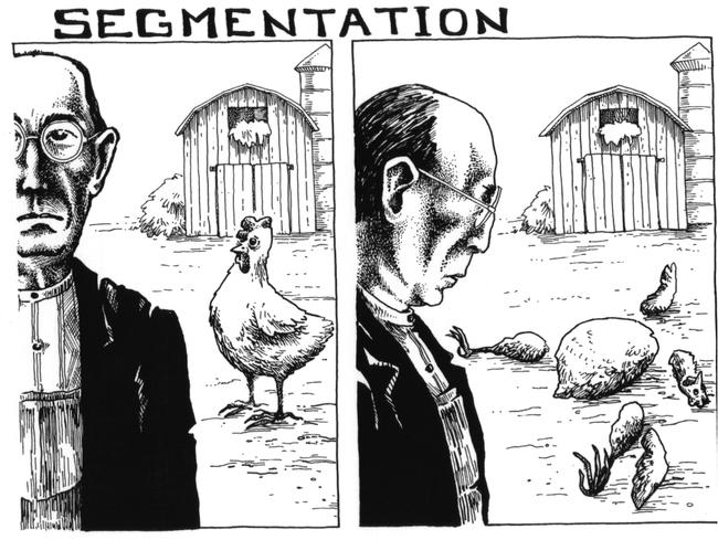 Сегментация